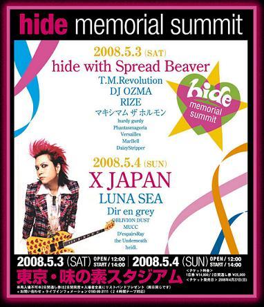 hide memorial summit