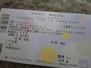 モンちゃ〜ん☆
