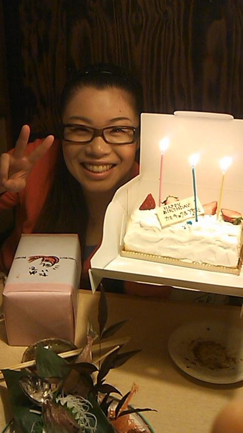 かみきょうケーキ