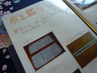 P1070507.JPG
