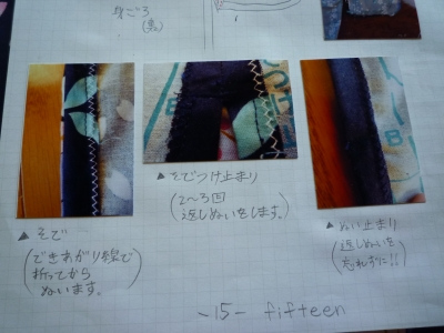P1070529.JPG