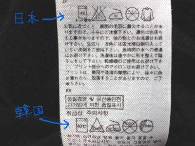 絵表示2.jpg