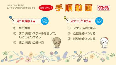 動画トップ画面.jpg