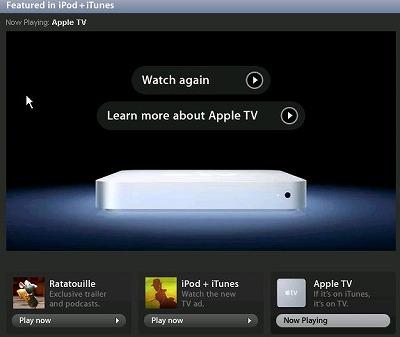 AppleTVの新CM