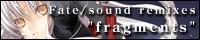 お薦め同人音楽CD「fragments」