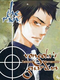 リボーン-山本7