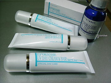 UV&デイクリーム 使用済み・使用中・予備