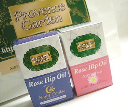 ローズヒップ専門店ProvenceGarden