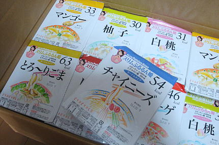 チュチュルスリムダイエットぷるるん姫新味28食セット