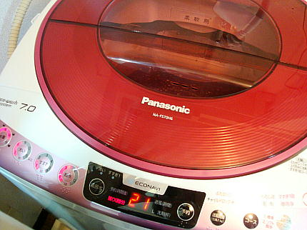 NA-FS70H6-A 7kgタイプ洗濯乾燥機