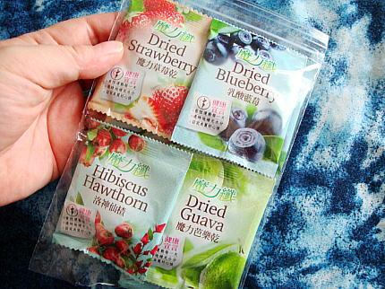 送料無料ダイエット果実ドライフルーツ4種類