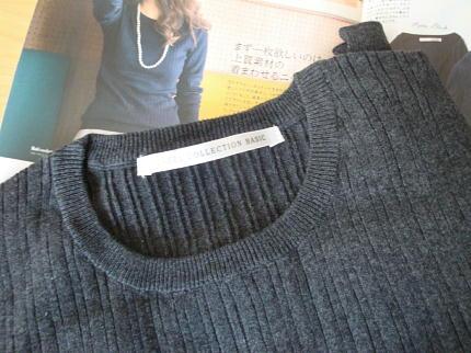 フェリシモ 3回エントリー対象商品 IEDIT レーベルコレクション コットンシルクが肌に気持ちいい リブ編みクルーネックニットの会