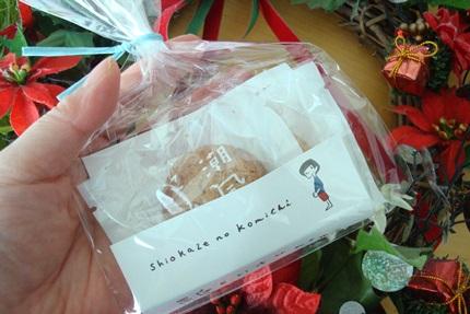 おまけのマクロビクッキー
