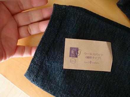 シルクふぁみりぃ季節限定 ウールスパッツ 織柄タイプ