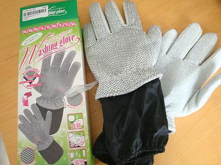 両面使える磨く手袋 ウォッシング・グローブ