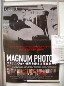 映画 マグナム・フォト 世界を変える写真家たち