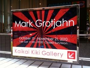 展覧会『マーク・グロッチャン』