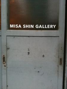 Misa Shin Gallery