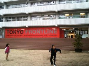 TOKYO FRONTLINE 2011