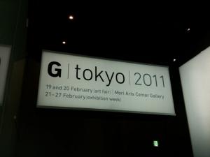 G-tokyo 2011