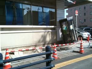 仙台震災33