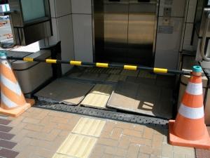 仙台震災35