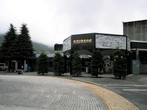 箱根彫刻の森美術館 01