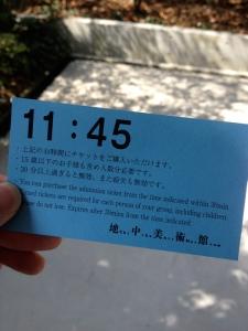 瀬戸内国際芸術祭 整理券