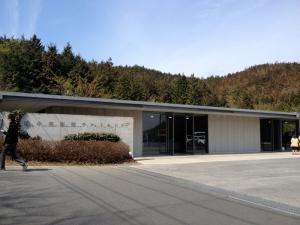 瀬戸内国際芸術祭 チケットセンター