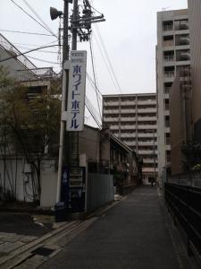 京都 ホワイトホテル