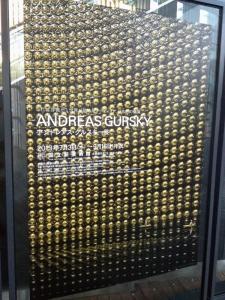 展覧会『アンドレアス・グルスキー』