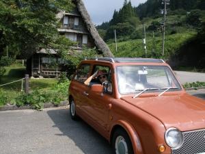 金沢富山 五箇山合掌の里