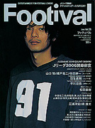 Footival Vol.27 (2006)—ENTERTAINMENT FOR FOOTBALL LOVERS (27)