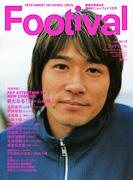 Footival Vol.29