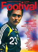 Footival vol.30