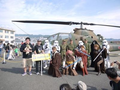 自衛隊基地記念式典