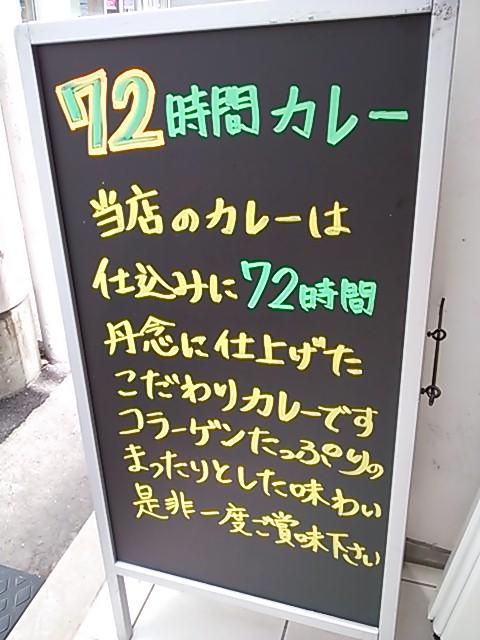 DSC_0878.JPG