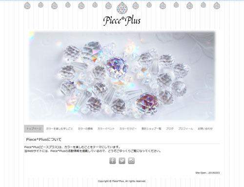 20160207website1.jpg