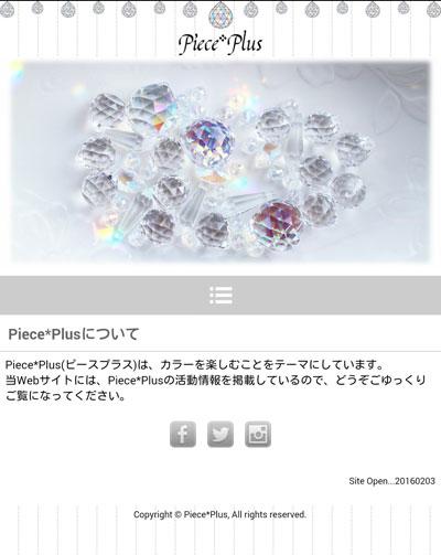 20160207website2.jpg