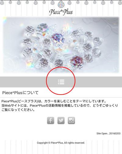 20160207website3.jpg