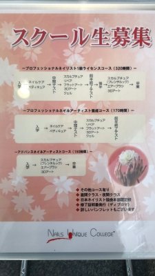1階看板桜.JPG
