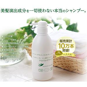 脂漏性皮膚炎に効果のある無添加シャンプー
