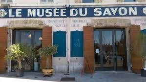 マルセイユ石鹸博物館