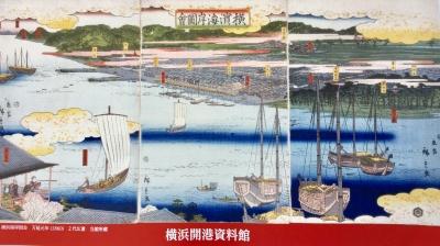 横浜の歴史