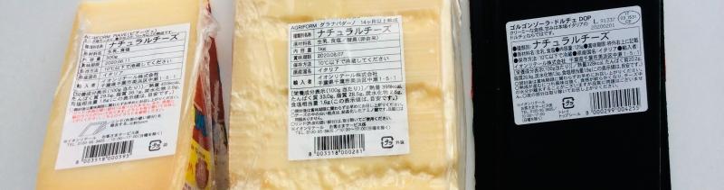 チーズ内容成分