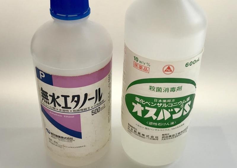 アルコール消毒液