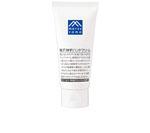 yuzu-hand cream