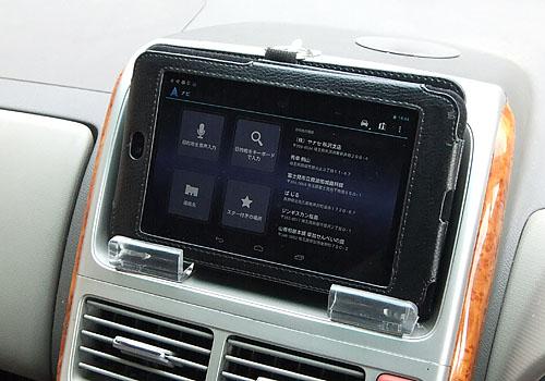 Nexus7車載