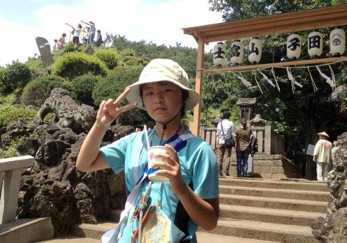 田子山富士