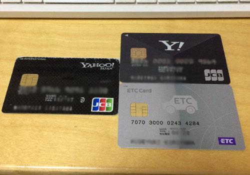 カード yahoo